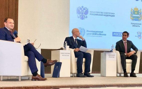 Евгений Грабчак: «Целью энергетической стратегии является сбалансированная модель развития отрасли»