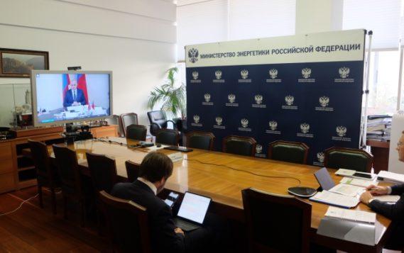 Александр Новак принял участие в заседании рабочей группы государственного совета Российской Федерации по направлению «Энергетика»