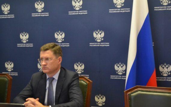Александр Новак: «Россия остается сторонником международных усилий по противодействию изменению климата»