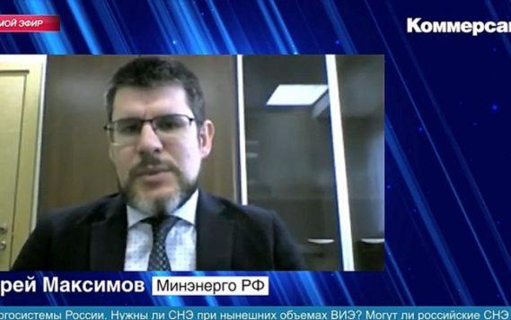 Андрей Максимов: «Стоимость подключения к электросетям для микрогенерации будет такой же, как при льготном техприсоединении»