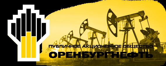 Начато бурение первой скважины по изучению трудноизвлекаемых запасов углеводородов доманиковых отложений в Оренбургской области