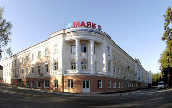 Разработана документация для строительства комплекса по обращению с ОЯТ на ПО «Маяк»