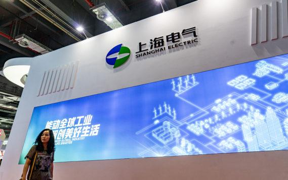 Отчет Shanghai Electric демонстрирует рост спроса на решения для возобновляемой энергетики
