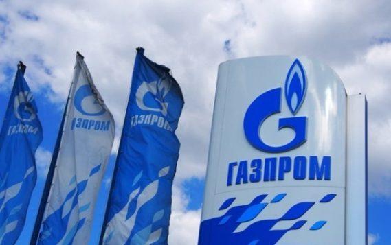 «Газпром» сократил объем инвестиционной программы и бюджета на 2020 год