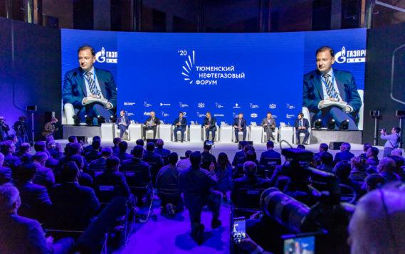 Тюменский нефтегазовый форум ставит рекорды по посещаемости