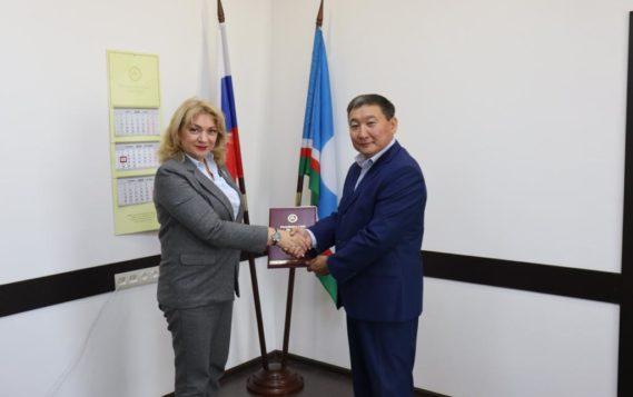 Соглашение о сотрудничестве с Якутией