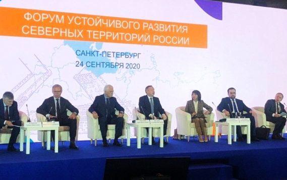 Всероссийский форум «Устойчивое развитие северных территорий»