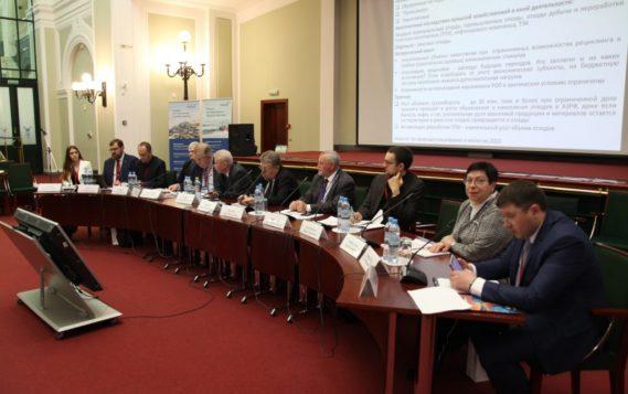 Началась подготовка к конференции «Арктика – 2021»