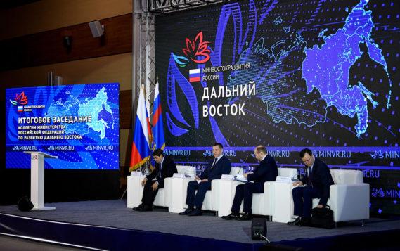 Минвостокразвития РФ окажет поддержку в создании свободной таможенной зоны в Карелии