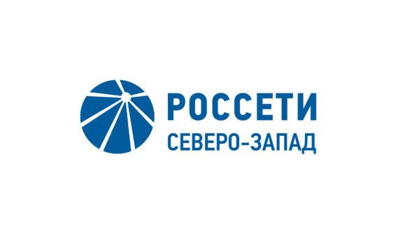 «Россети Северо-Запад» увеличили чистую прибыль до 750 млн рублей