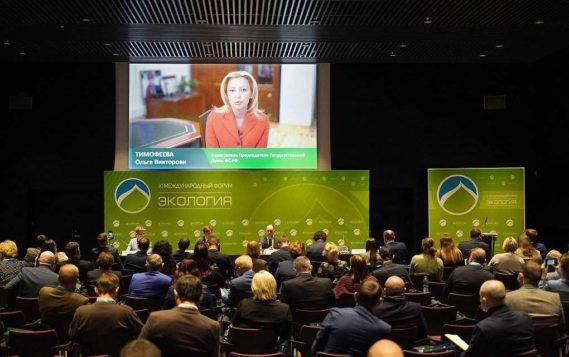 """На форуме """"Экология"""" подвели первые итоги реформы обращения с отходами"""