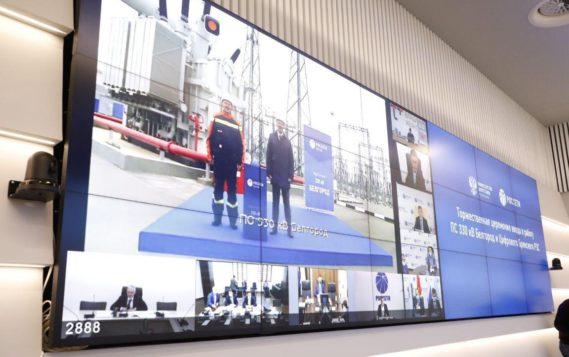 «Россети» завершили два крупных проекта в центре России