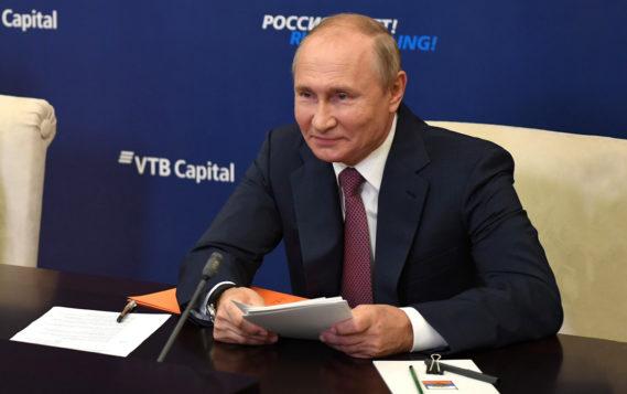 Путин рассчитывает на рыночный подход экономики ЕС к российским проектам