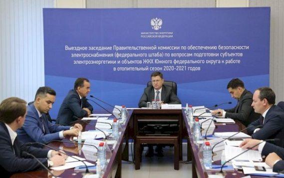 «Россети» направила 5,6 млрд. рублей на финансирование ремонтной компании – 2020 в ЮФО