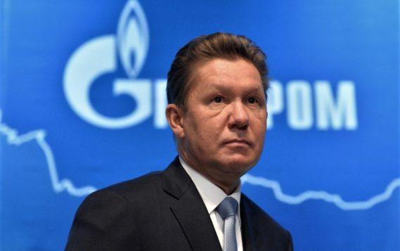 Алексей Миллер переизбран Президентом Международного делового конгресса
