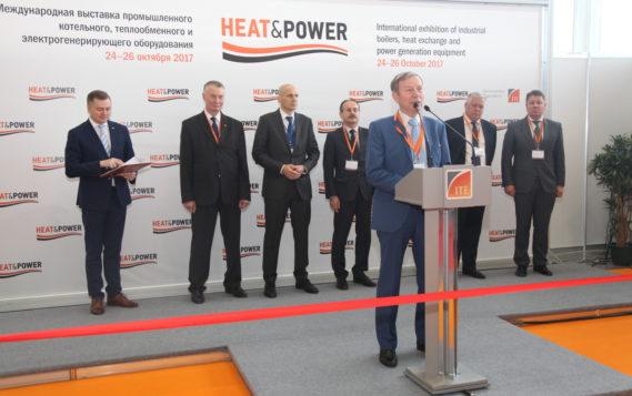 Выставка HEAT&POWER 2020