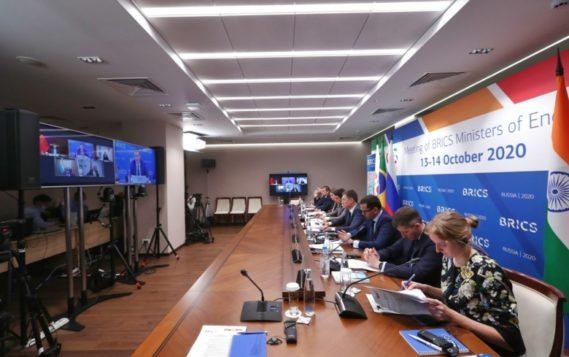 Министры энергетики отметили значительную роль стран БРИКС в мировой энергетической системе