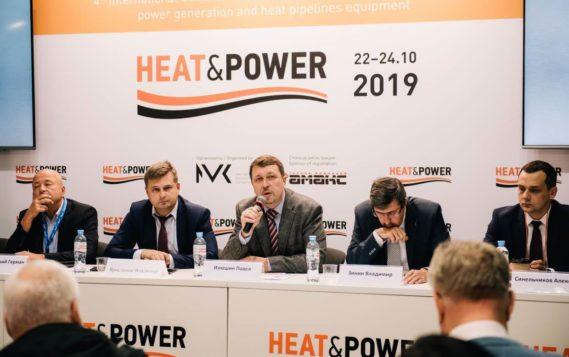 Эксперты обсудят инновационные решения в распределенной энергетике