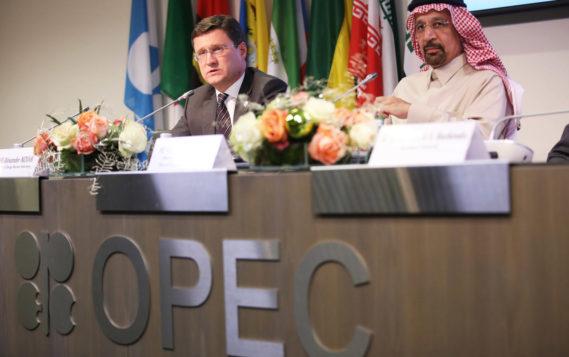 Участник рынка нефти восприняли заявление главы Минэнерго РФ как намек на возможный пересмотр параметров сделки ОПЕК+