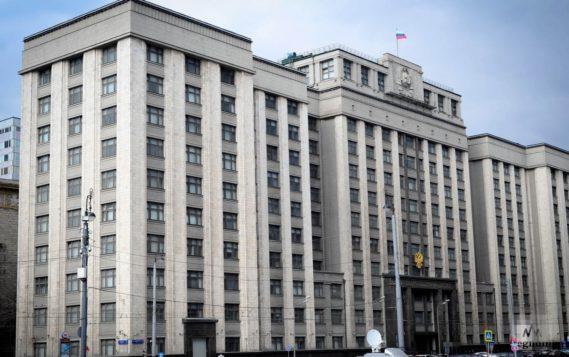 ГД приняла во II чтении расширяющий полномочия кабмина в сфере теплоснабжения законопроект