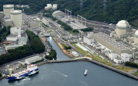"В Японии остановили работу четвертого реактора АЭС ""Такахама"""