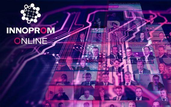 Эксперты обсудят перспективы онлайн сервисов в развитии промышленного бизнеса