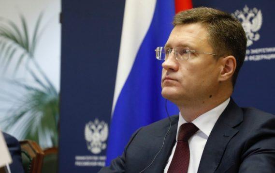 Состоялось 7-е заседание координаторов Энергодиалога Россия-ОПЕК