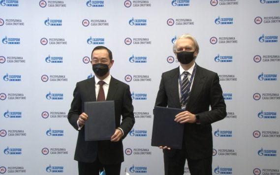 Якутия и «Газпром нефть» подписали соглашение о сотрудничестве