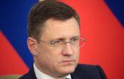 Новак заявил, что газификация в России требует 1,9 трлн рублей