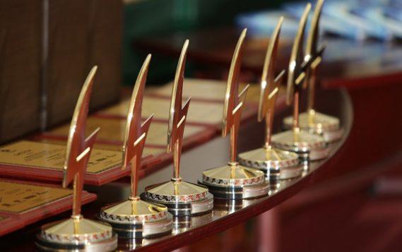 11 декабря состоится online-трансляция награждения победителей конкурса «Малая энергетика – большие достижения»
