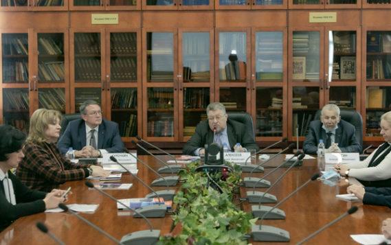 Круглый стол: «Устойчивое развитие Арктической зоны Российской Федерации: вызовы и возможности»