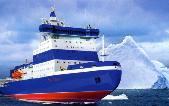 """Новый атомный ледокол """"Арктика"""" на неделе отправится в первое плавание по Севморпути"""