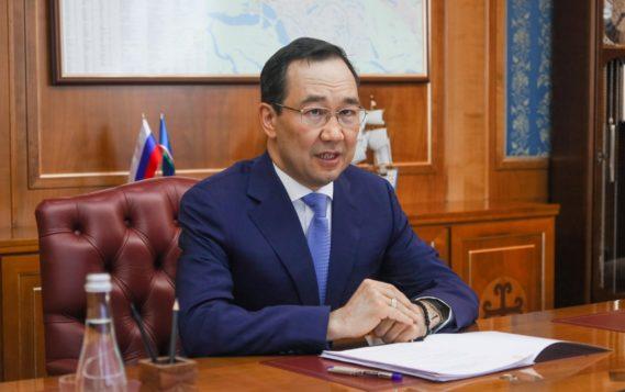 Рассмотрен проект госпрограммы «Научно-технологическое развитие Республики Саха (Якутия) на 2020-2024 годы»