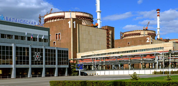 На Балаковской АЭС успешно прошли испытания установки разработанной специалистами МАГАТЭ