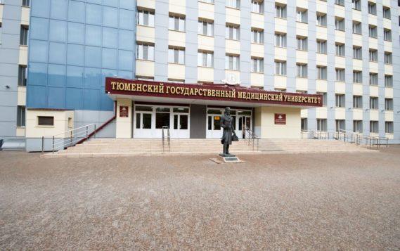 Тюменские ученые получили грант в 150 млн рублей на реализацию проекта для Арктики в НОЦ