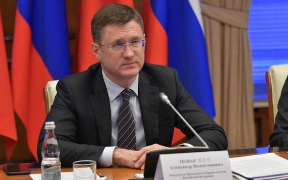 Александр Новак провёл 17-е заседание Межправительственной Российско-Китайской комиссии по энергетическому сотрудничеству