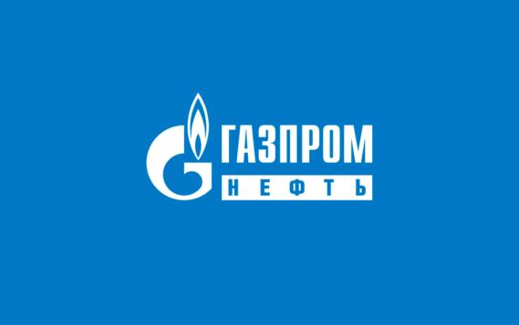«Газпром нефть» начала эксплуатацию нового вертодрома в Арктике