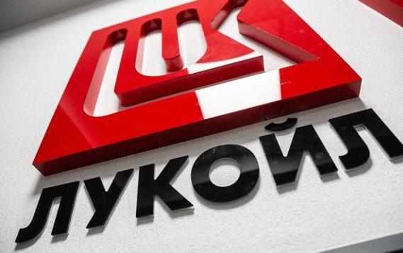 """""""Лукойл"""" считает необходимым создать в РФ систему торговли квотами на углеродные выбросы"""