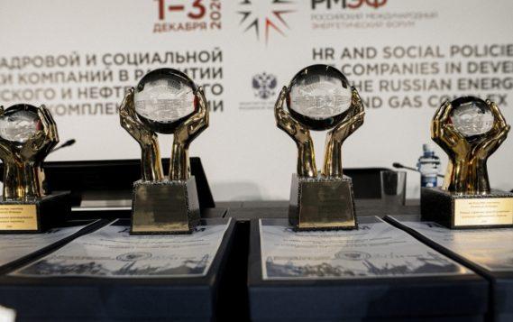 Награды получили лучшие социально ориентированные компании энергетики и нефтегазовой отрасли в 2020 году
