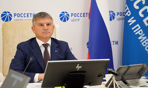 Белгородэнерго – лидер по реализации мероприятий цифровой трансформации и выполнению основных показателей производственной деятельности