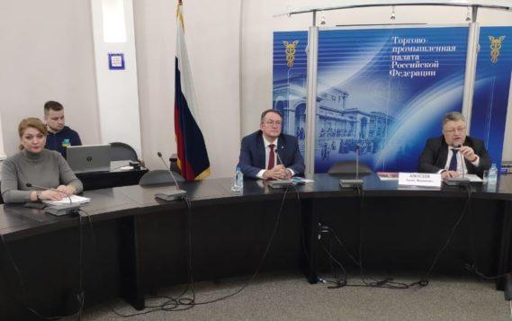 Заседание Комитета ТПП РФ по природопользованию и экологии