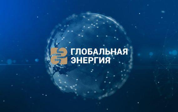 Две тысячи электробусов будет ездить в Москве уже в 2023 году