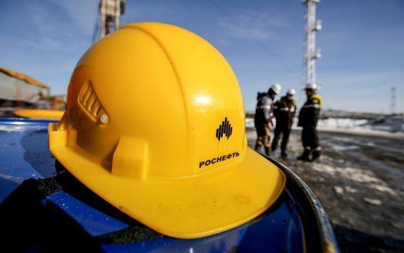 В Москве прошла конференция «Промышленная безопасность и охрана труда ТЭК России»