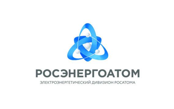 Ростовская АЭС досрочно выполнила годовой государственный план по выработке электроэнергии