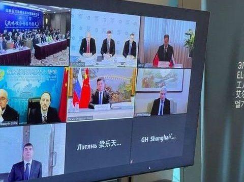 «ЭльгаУголь» и GH-Shipping создали совместное предприятие в Китае