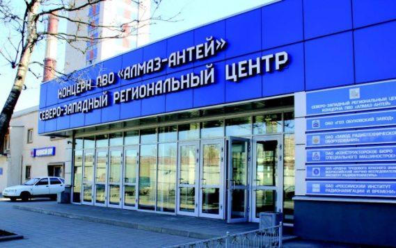 «Алмаз-Антей» разработает для Якутии транспортную систему и специальные автомобили для доставки грузов