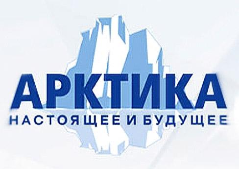 Красноярский край поделился опытом по модернизации энергосистем северных районов