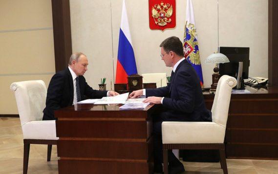 Рабочая встреча с Заместителем Председателя Правительства Александром Новаком