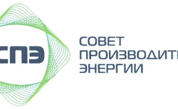 Генкомпании просят расширить параметры программы модернизации ТЭС