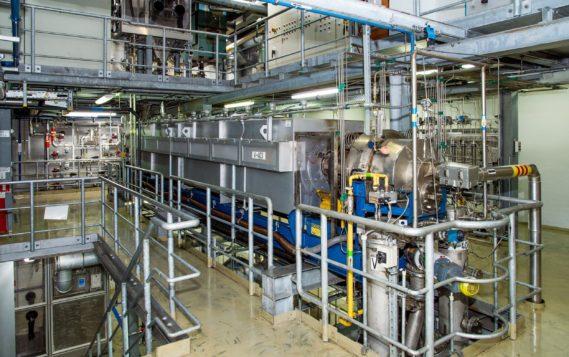 В «МСЗ» внедрена новая технология производства диоксида урана